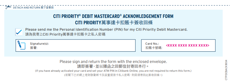 citibank account opening form pdf